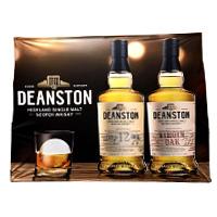 Deanston-banner
